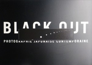 2002. black out_2