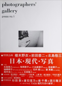 2002.4.pg press 01_2