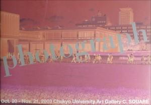 2003 pg c.square_2