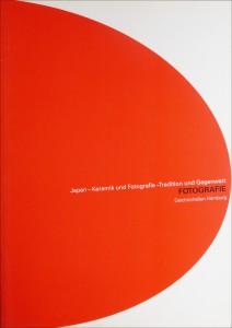 2003Japan-Keramik und Fotografie_2