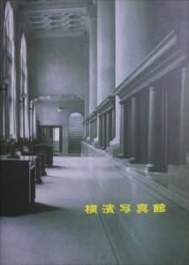 2004.10 yokohama_2