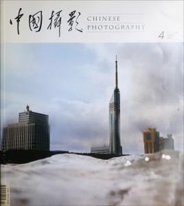 2010.4荳ュ蝨区聴蠖ア_2