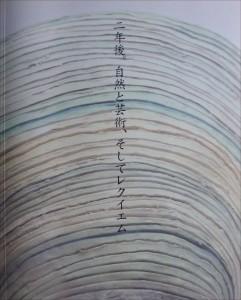 2013.2 ninenngo_2