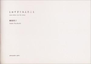 縺ィ縺翫☆縺阪y縺ヲ