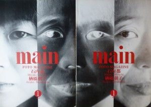 main01C
