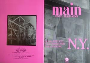main03C