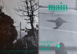 main05C