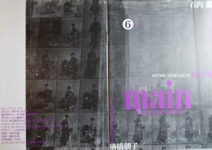 main06C
