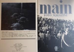 main08C
