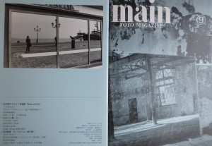 main09C